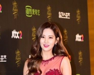 Seohyun rojo