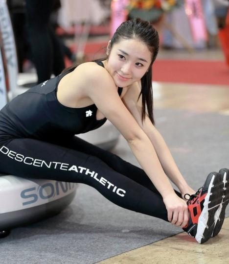 yoga coreano 2