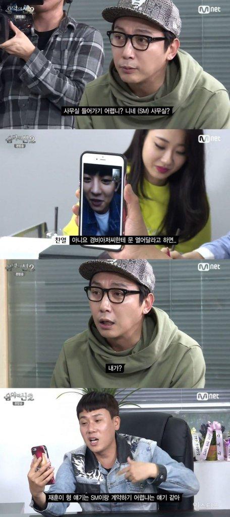 chanyeol exo mnet