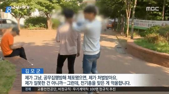 testimonio en MBC